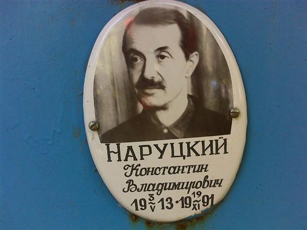 mariya-narutskaya-golaya-foto