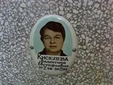 Мемориал - Киселева Валентина Евстафьевна : Международная система поминовения усопших