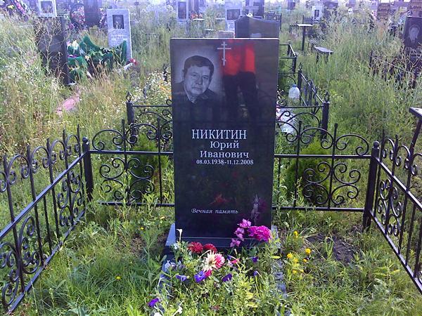 Как доехать до ишеевского кладбища ульяновск 2018