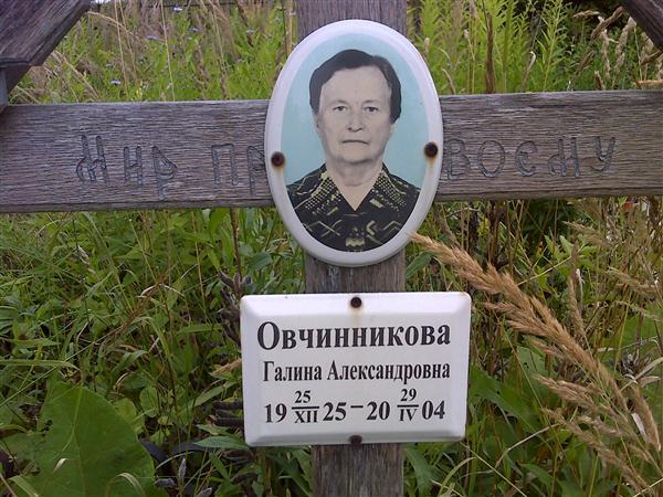 galina-aleksandrovna-golaya