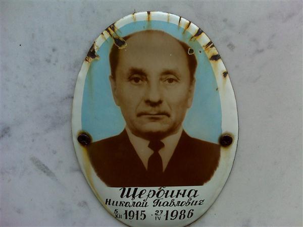 Вспоминает николай иванович рыжков: 26 апреля пришлось на субботу