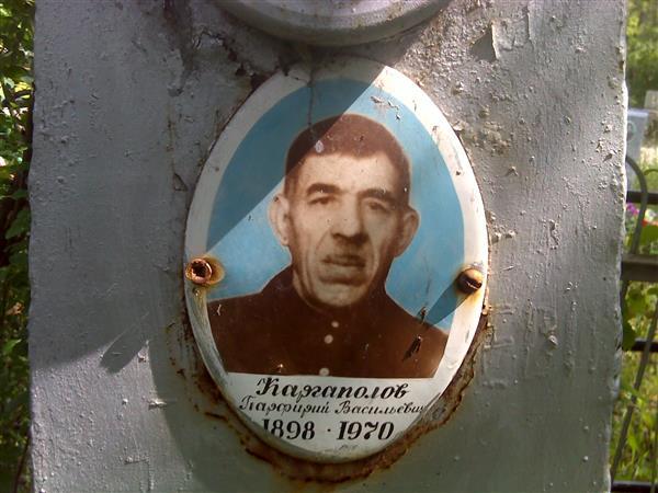 Мемориал - Каргаполова Оксинья Петровна : Международная система поминовения усопших