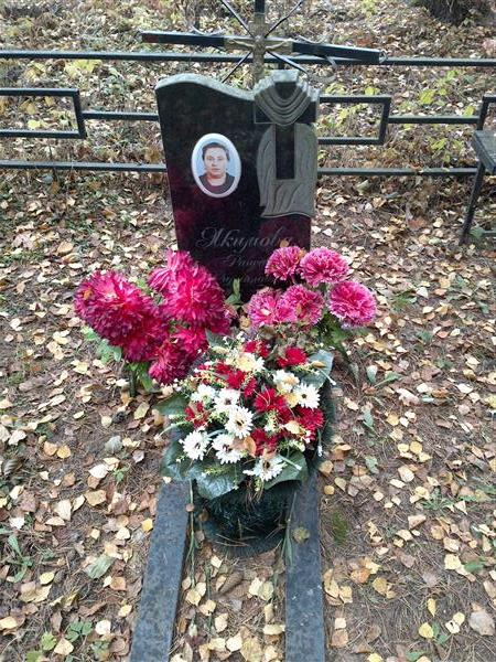 Мемориал - Якимова Раиса Филипповна : Международная система поминовения усопших